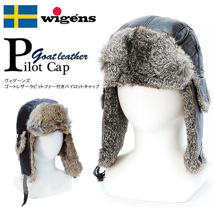 送料無料【wigens】ヴィゲーンズ レザー 飛行帽 パイロットキャップ 耳あて付 防寒 帽子 メンズ 秋 冬