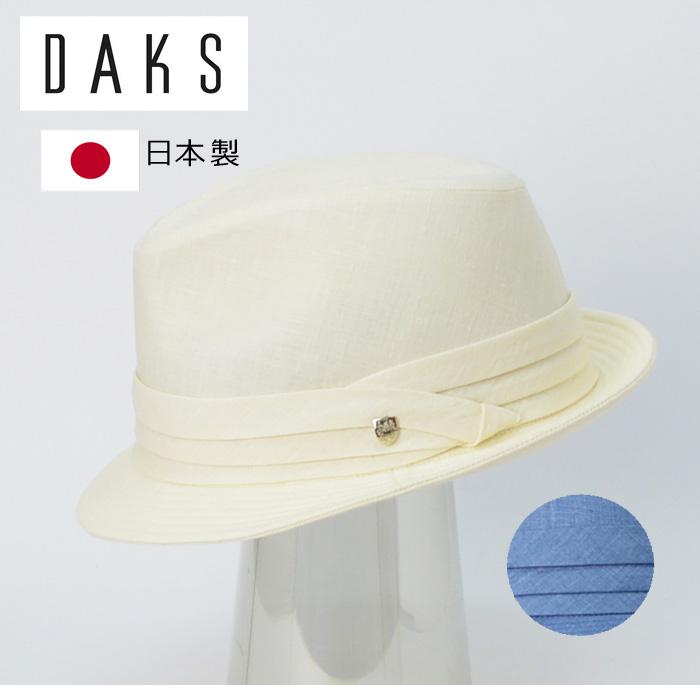 送料無料【DAKS メンズ 帽子】ダックス 日本製 麻100% 中折れハット メンズ 帽子 春 夏 通販 紳士帽子 70代 ファッション 父の日 敬老の日 ギフト