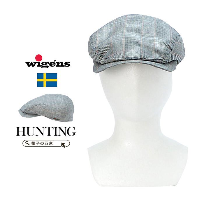 送料無料【Wigens】ヴィゲーンズ グランチェック ハンチング 帽子 メンズ 春 夏 秋 大きいサイズ