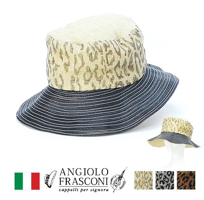 送料無料 女優帽 つば広 麦わら帽子【ANGIOLO FRASCONI】イタリア製 レオパードつば広 麦わら帽子/ストローハット つば広 麦わら UV 麦わら帽子 女優帽 レディース