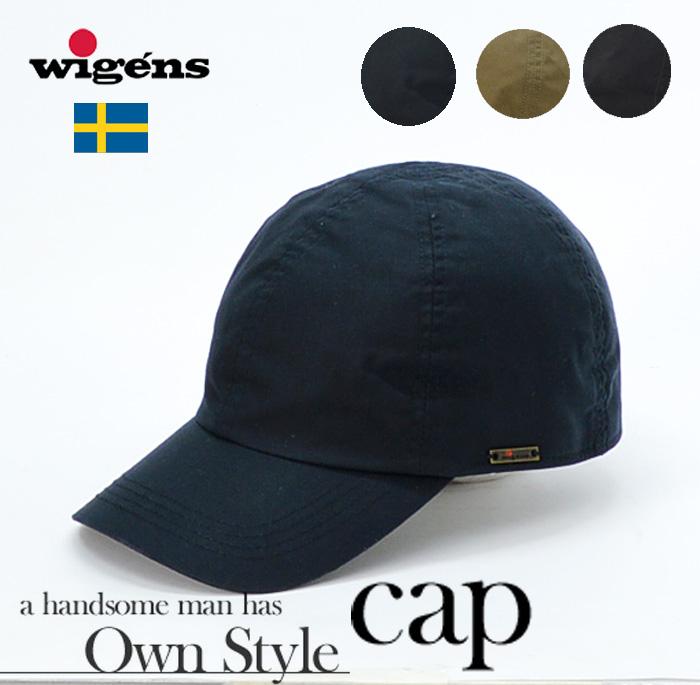 送料無料【wigens】ヴィゲーンズ オイルクロス撥水加工 キャップ CAP メンズ 帽子