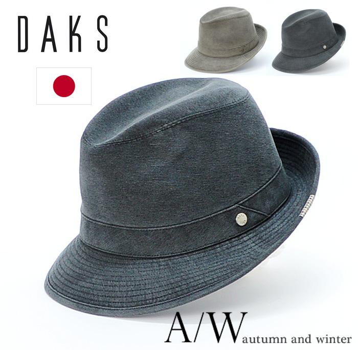 送料無料 DAKS 帽子【DAKS ダックス 帽子】DAKS チロルハット 帽子/メンズ 帽子 DAKS ダックス チロルハット 日本製 帽子 通販 紳士帽子 70代 ファッション 春 夏 大きいサイズ 父の日 敬老の日 ギフト