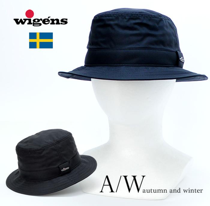 送料無料【wigens】ヴィゲーンズ 裏ボア素材 サファリハット メンズ 帽子 大きいサイズ 秋 冬
