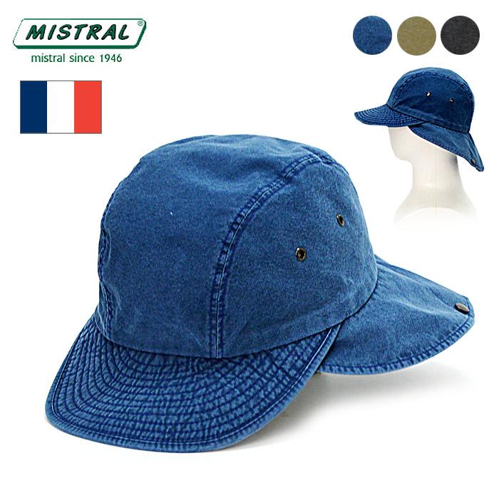 ミストラル 帽子 送料無料 フランス製 メンズ 帽子【MISTRAL ミストラル】日よけ付き 紫外線 UVカット防止加工 コットン キャップ 大きいサイズ ブルー メンズ 帽子 キャップ 通販 紳士帽子 50代 60代 70代 ファッション 春 夏