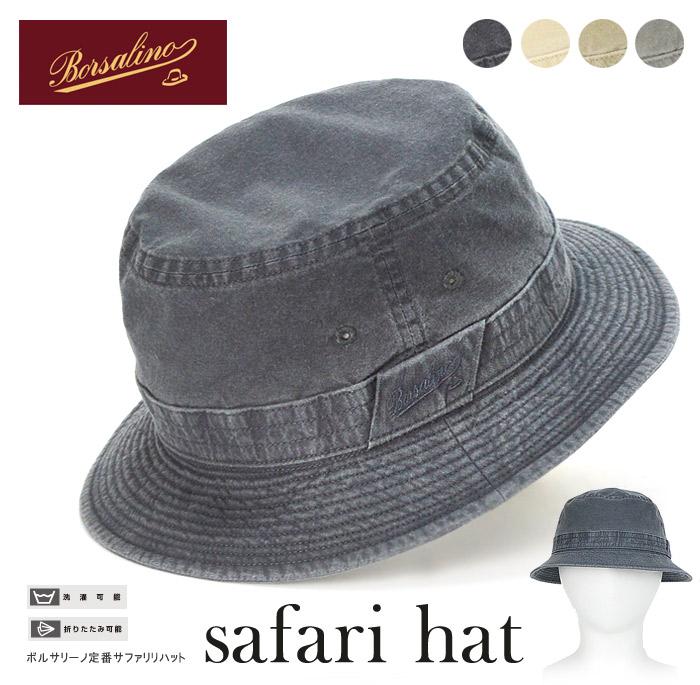 ボルサリーノ Borsalino 送料無料 バケットハット サファリハット カメラマンハット 中央帽子 サファリハット 大きいサイズ 春夏 帽子 XL borsalino サファリハット 通販 紳士帽子 70代 ファッション 父の日 敬老の日 ギフト