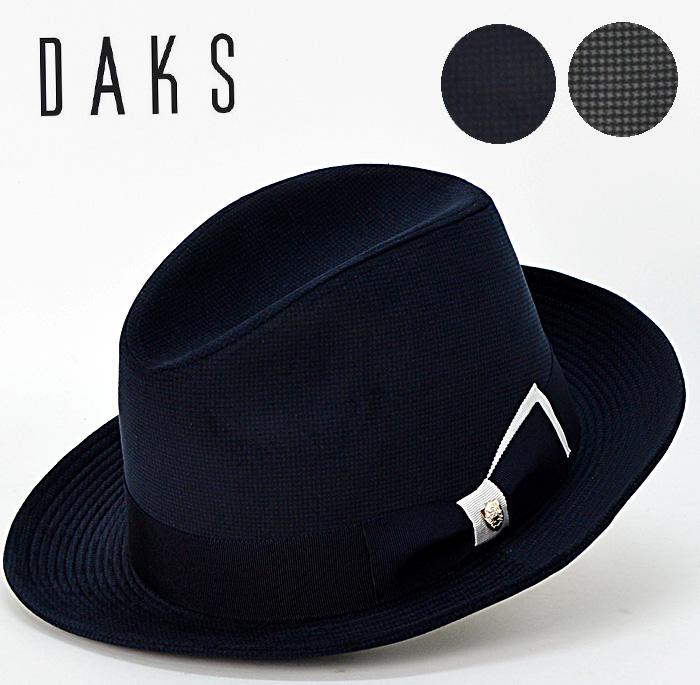 DAKS 帽子 ハット メンズ ダックス 中折れハット 帽子 秋冬 中折れ帽子