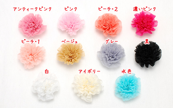 【TA】モチーフ ラメ入りオーガンジー*立体お花 2個 (全11色) 再入荷なし