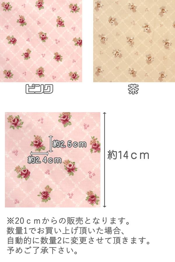 生地ベイビーバンビYUWA有輪商店10cmAT822184