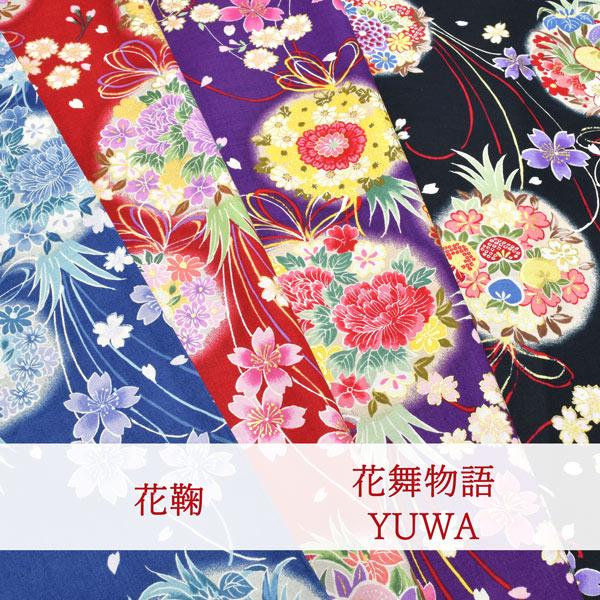 《生地》シャーティング花鞠花舞物語YUWA有輪商店10cm再入荷なし