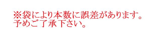 NBKつまみ細工用花芯ペップ130〜140本入りS54-8