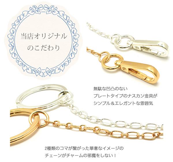 【EB】【まとめてお買い得】まんまオリジナルバッグチャーム金具10個(全2色)