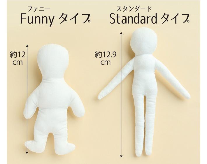 【UB】ベースボディ ドールチャーム ベース 人形 Standardタイプ  約12.9cm P4-102