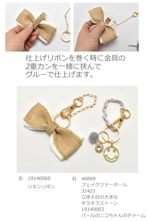 【HB】【まとめてお買い得】まんまオリジナルバッグチャーム金具10個(全2色)