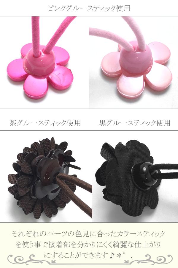 【GB】グルースティック(カラー)プラスティック用 25本入りパック B-30専用 <7 高温160℃用>