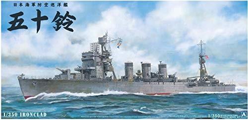 【商品コード:20037975076】 青島文化教材社 1/350 アイアンクラッドシリーズ[鋼鉄艦]防空巡洋艦五十鈴
