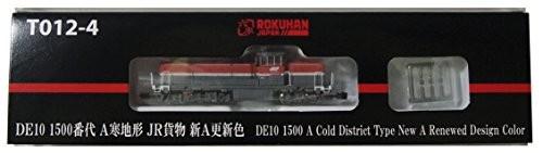 ロクハン Zゲージ T012-4 DE10 1500番台 A寒地形 JR貨物 新A更新色