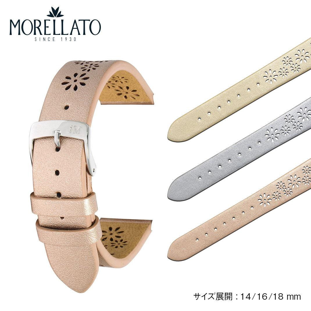 時計 ベルト 時計ベルト MORELLATO モレラート シンセティックレザー FLOWERS フラワーズ D5256C47 14mm 16mm 18mm 時計 バンド 時計バンド