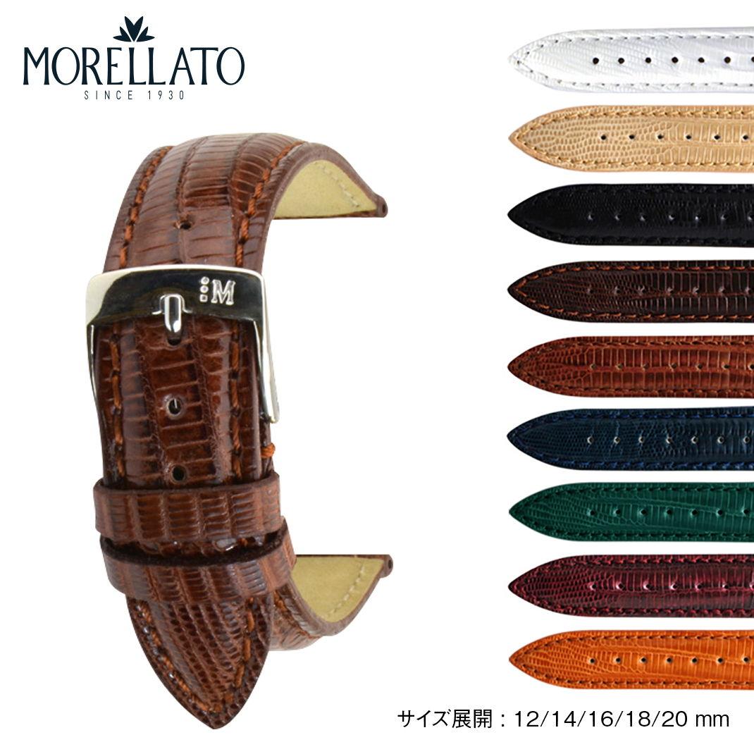 時計 ベルト 時計 バンド リザードボルテラ U0856041 レディースイタリアモレラート社製