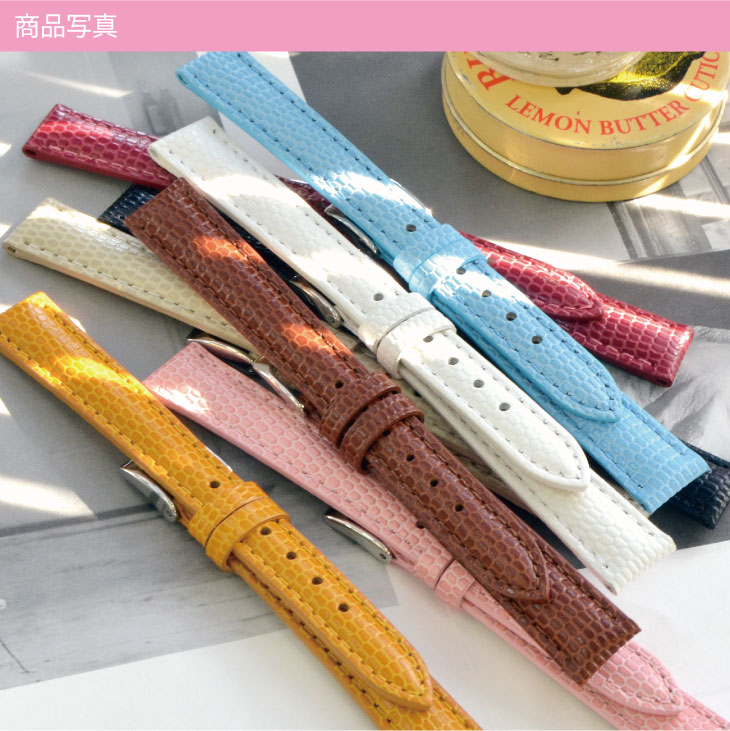 Watch belt watch band leather Donna lizard embossed D0000273 ladies-Cassis
