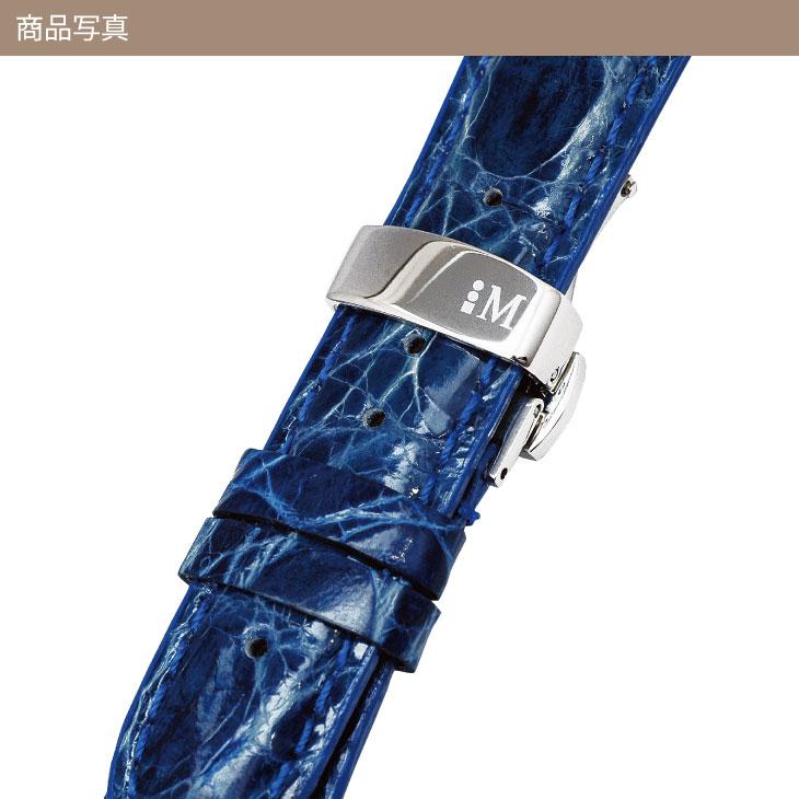 ワンタッチプッシュ式 高級ステンレス(316L) Dバックルディプロヤンテ/PB 800628500イタリア モレラート社製 時計ベルト用
