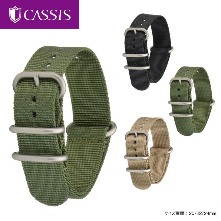 丝带带尼龙类型北约环 B1008S02 黑醋栗的手表皮带手表带手表