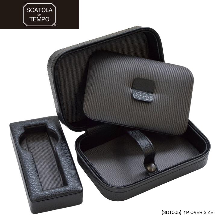 SCATOLA del TEMPO(スカトラ・デル・テンポ)1P OVER SIZE(1P オーバーサイズ)SDT005 | 腕時計ケース 時計ケース 腕時計収納ケース 時計収納ケース ウォッチケース 高級 ウォッチボックス コレクションボックス ディスプレイ 腕時計 ボックス 時計 1本