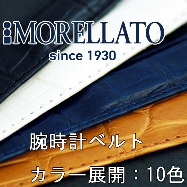 separation shoes 94baa 66af3 カルティエ(Cartier) ワニ パシャ·パシャC 時計部品 用 ベルト ...