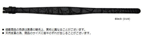 供出自工匠的手製的手工製作的鐘表皮帶鐘表帶TYPE CHAMELEON(類型變色龍)S0000052 X僧侶當地人(鱷魚皮革)手錶使用作為勞力士變色龍用的皮帶交換鐘表皮帶