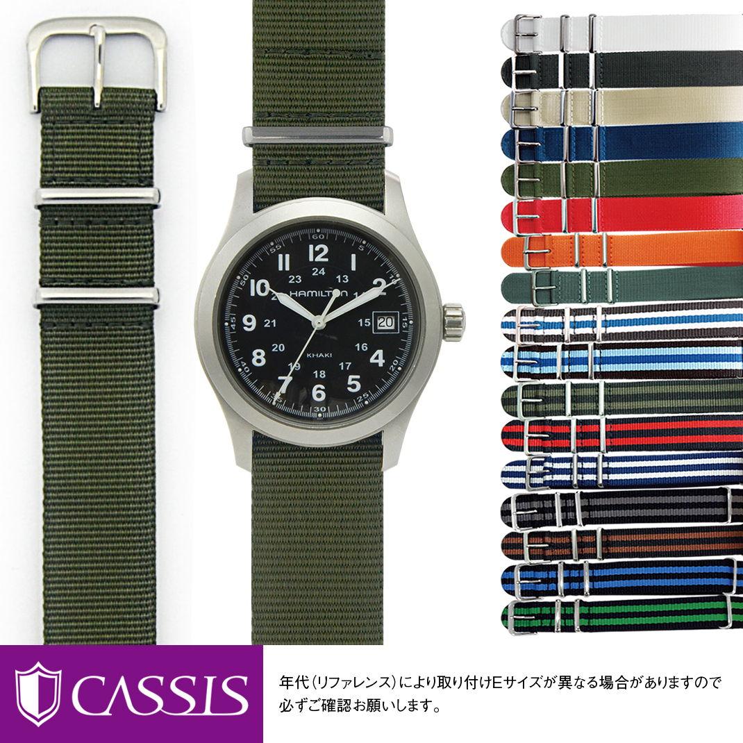 工具を使わずに 時計の裏側に通して装着するカジュアルなリボンベルト TYPE NATO ファッショナブルなだけでなく 高い耐久性のファブリック素材も自慢です ハミルトン カーキ 用 HAMILTON Khaki にぴったりの ベルト バンド CASSIS グリーン 時計 nato メンズ natoベルト 腕時計 カシス ナイロンベルト 141601s 腕時計ベルト 時計バンド 開店祝い ストライプ レディース ナトー ナトーベルト 最安値挑戦
