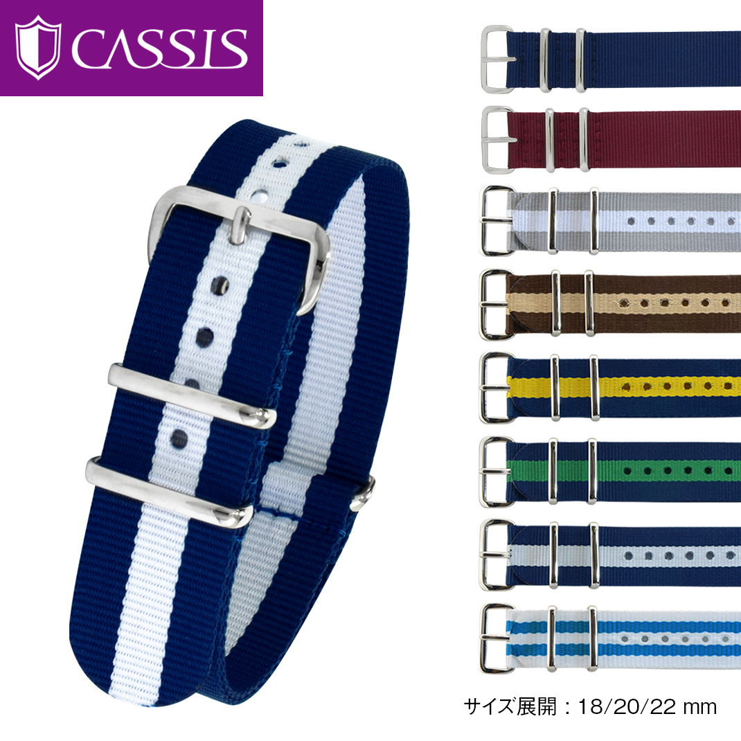 Nylon Cis Type Nato 141601t 18mm 20mm 22mm Band Clock Spare Belt Exchange Good To Daniel Wellington