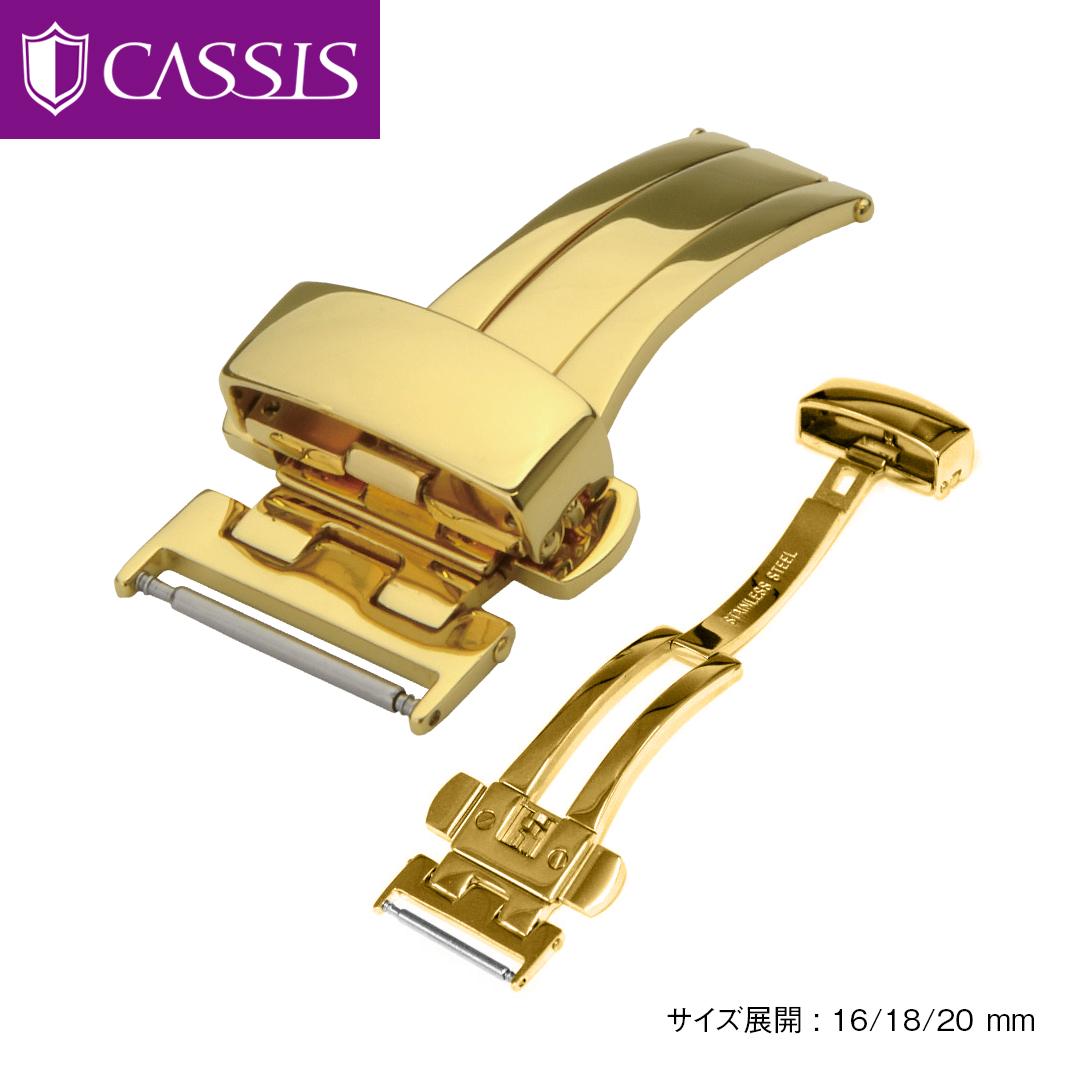 片開き プッシュ式 高級ステンレス(316L) Dバックル ゴールド カシス 腕時計用バックル PD-BUCKLE (ピーディーバックル) ステンレススチール PDBUCKLES CASSIS時計ベルト 腕時計ベルト 時計バンド 腕時計用ベルト交換
