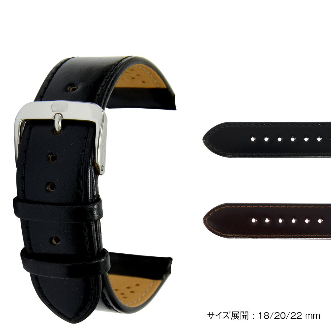 時計 ベルト 時計ベルト コードバン U1680 18mm 20mm 22mm 時計 バンド 時計バンド 替えベルト 替えバンド ベルト 交換