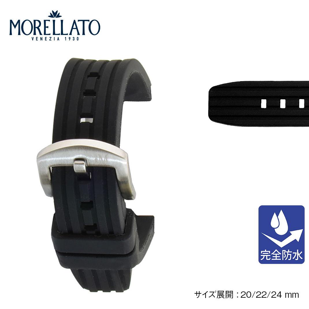 5581a2408e 楽天市場】時計ベルト 時計 ベルト シリコンラバー 完全防水 MORELLATO ...
