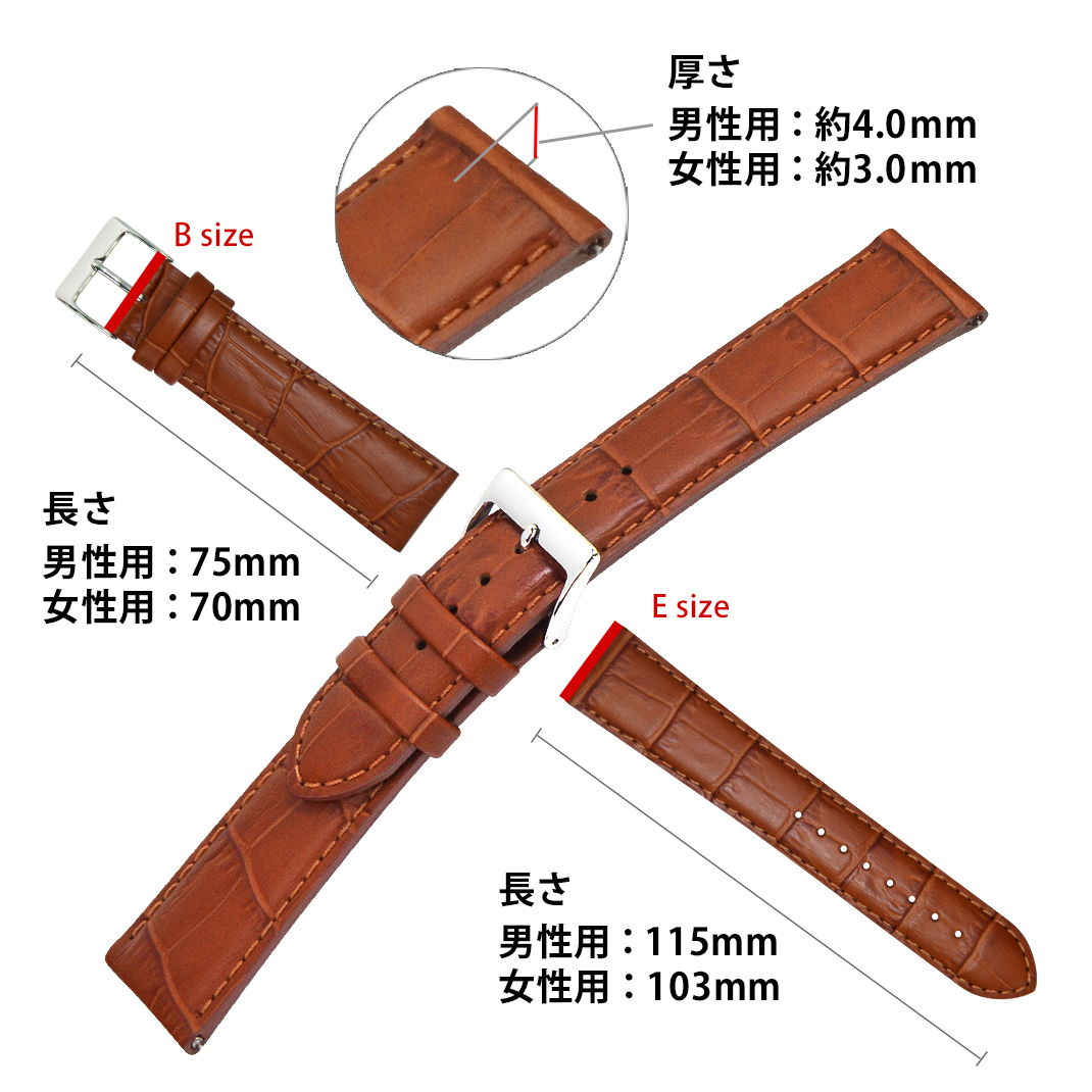 クルース ミニュイ CLUSE Minuit にもぴったり CASSIS カシス AVALLON X1022238 16mm 裏面防水素材 | 時計 ベルト バンド 腕時計 時計ベルト 交換 革ベルト 時計バンド 腕時計ベルト 革 レディース ベルト交換 替えベルト 防水 本革 腕時計バンド 革バンド 交換ベルト