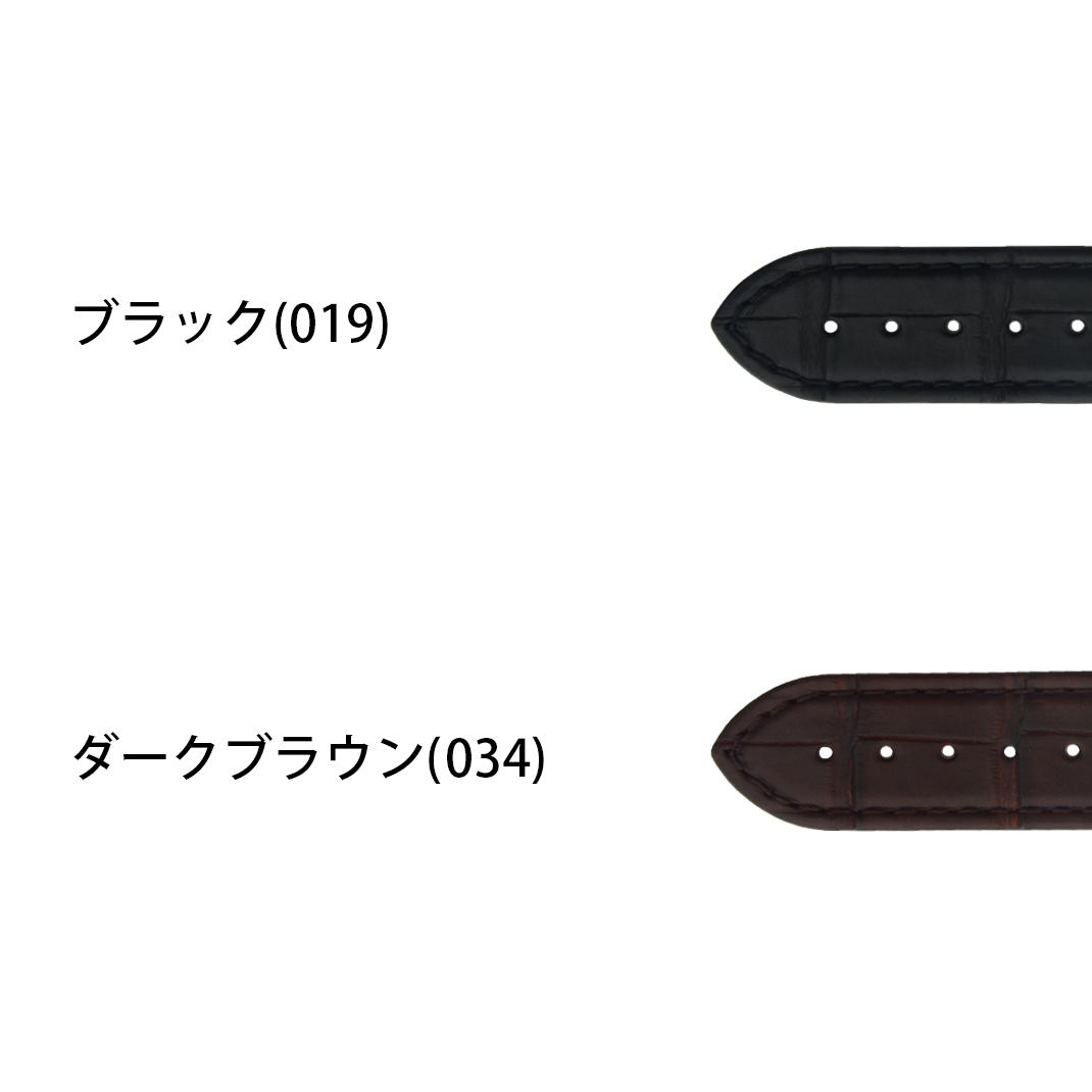 オメガ(OMEGA) 用 ベルト バンド アリゲーター ワニ革 裏面防水素材 CASSIS カシス TYPE OMG タイプ オーエムジー X2308339 18mm 20mm 時計 バンド 時計バンド 替えベルト 替えバンド ベルト 交換