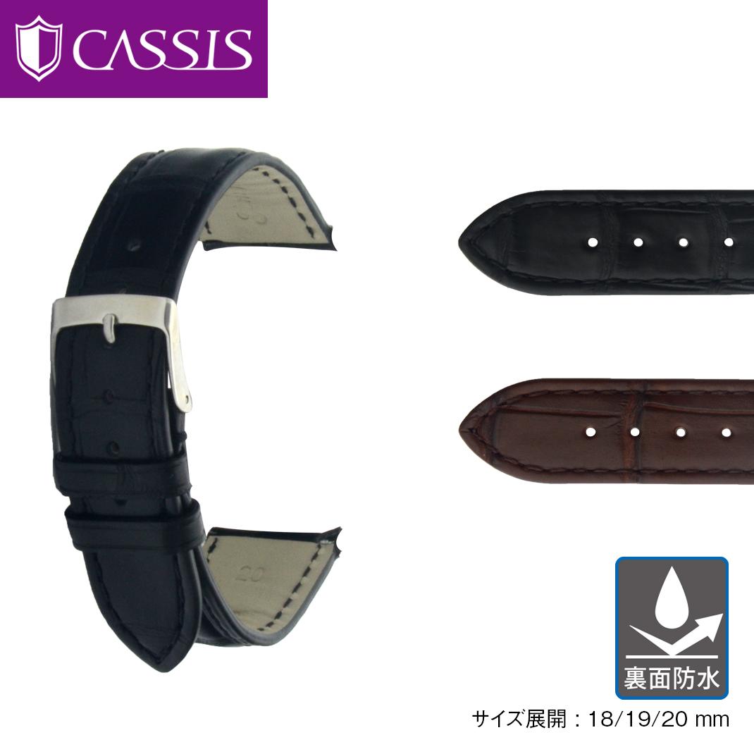 パテック フィリップ(PATEK PHILIPPE) 用 ベルト 交換 バンド アリゲーター ワニ革 裏面 防水 CASSIS TYPE PTK タイプ ピーティーケー X2506339 18mm 19mm 20mm 時計 時計バンド 替えベルト | 腕時計 革ベルト 腕時計ベルト 腕時計バンド 時計ベルト 腕時計用ベルト