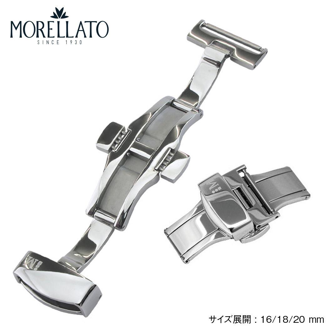 ワンタッチプッシュ式 高級ステンレス(316L) Dバックル ディプロヤンテ/PB 800628500 イタリア モレラート社製 時計ベルト用
