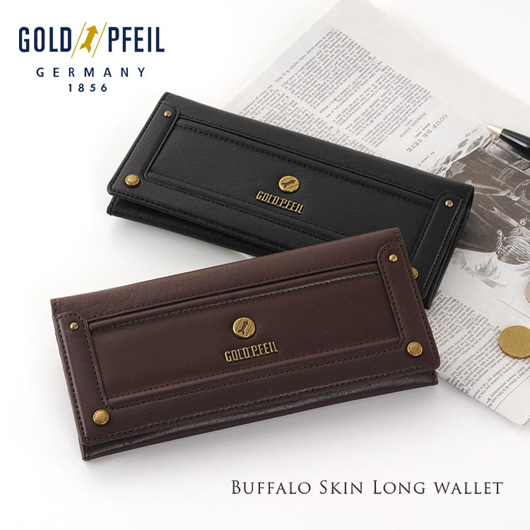 GOLD PFEIL/ゴールドファイルバッファロー 革 長財布 春財布 母 女性 プレゼント 長サイフ ギフト 母の日 花以外 (No.09000050r)