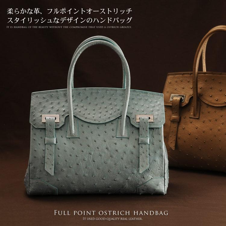 フルポイント オーストリッチ ハンドバッグ/レディース a4 対応 通勤バッグ A4 バッグ ハンドバッグ 女性 バッグ ビジネス 通勤 A4 女性 プレゼント ギフト 母の日 花以外 (06000082r)