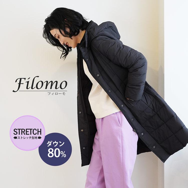 Filomo 伸縮性のある ストレッチ生地 ダウン フーデッドコート レディース 秋冬 M/L/LL ベージュ/ネイビー/ブラック 大きいサイズ ゆったり