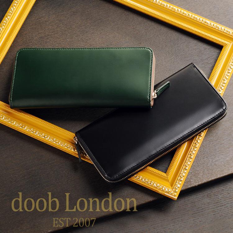 doob London ドゥーブロンドン 美しい光沢 コードバン ラウンドファスナー 長財布 レディース 馬革 薄型 スリム 全5色