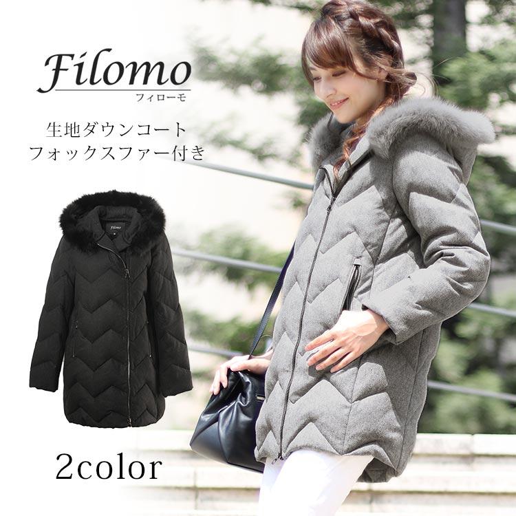 Filomo [フィローモ] ダウンコート フォックス ファー フード付き レディース 冬 ライトグレー/ブラック