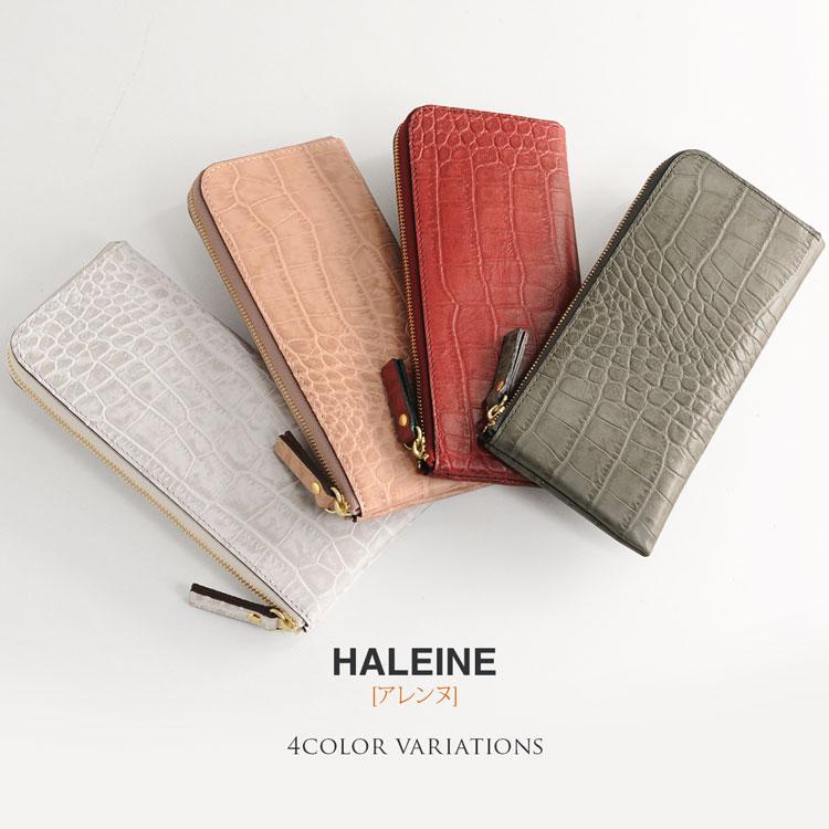 HALEINE クロコダイル 型押し 牛革 長財布 L字ファスナー レディース 全4色 スリム スマート 本革 レザー クロコ型押し