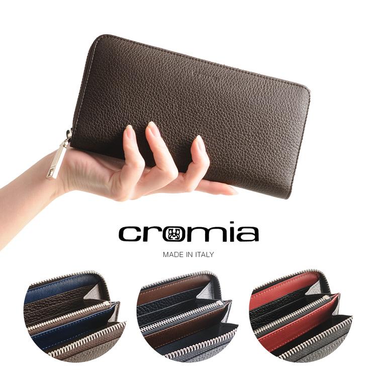 [cromia] クロミア 牛革 長財布 ラウンドファスナー イタリア製 バイカラー レディース ブラウン ネイビー ブラック