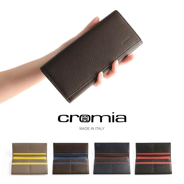 [cromia] クロミア 牛革 長財布 かぶせ イタリア製 バイカラー レディース トープ ブラウン ネイビー ブラック