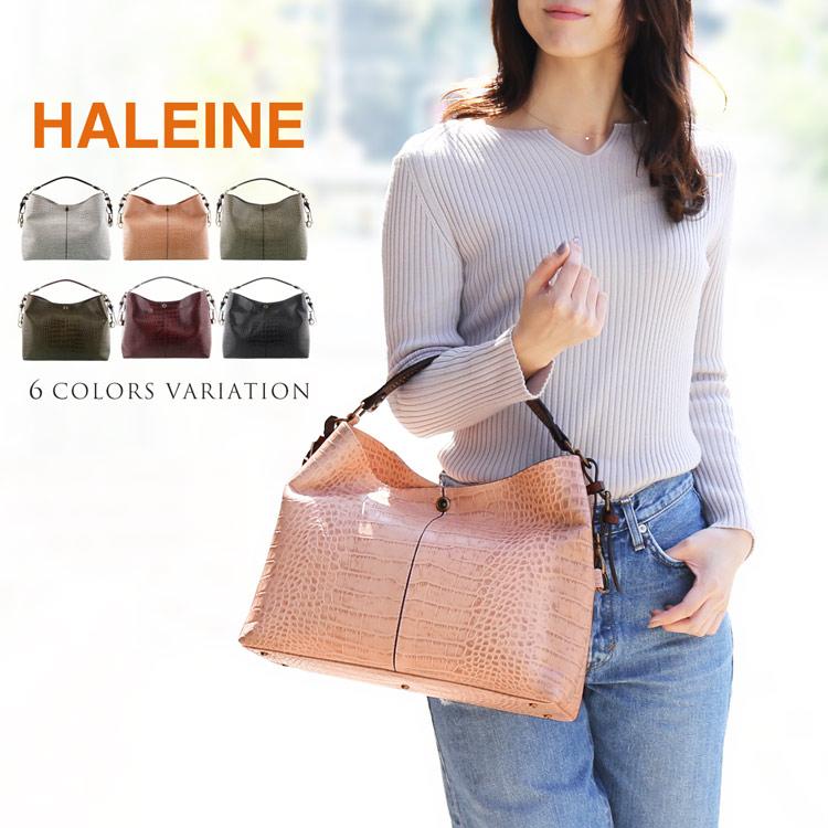HALEINE アレンヌ 牛革 ワンショルダーバッグ クロコダイル型押し 2WAY レディース(07000221r)