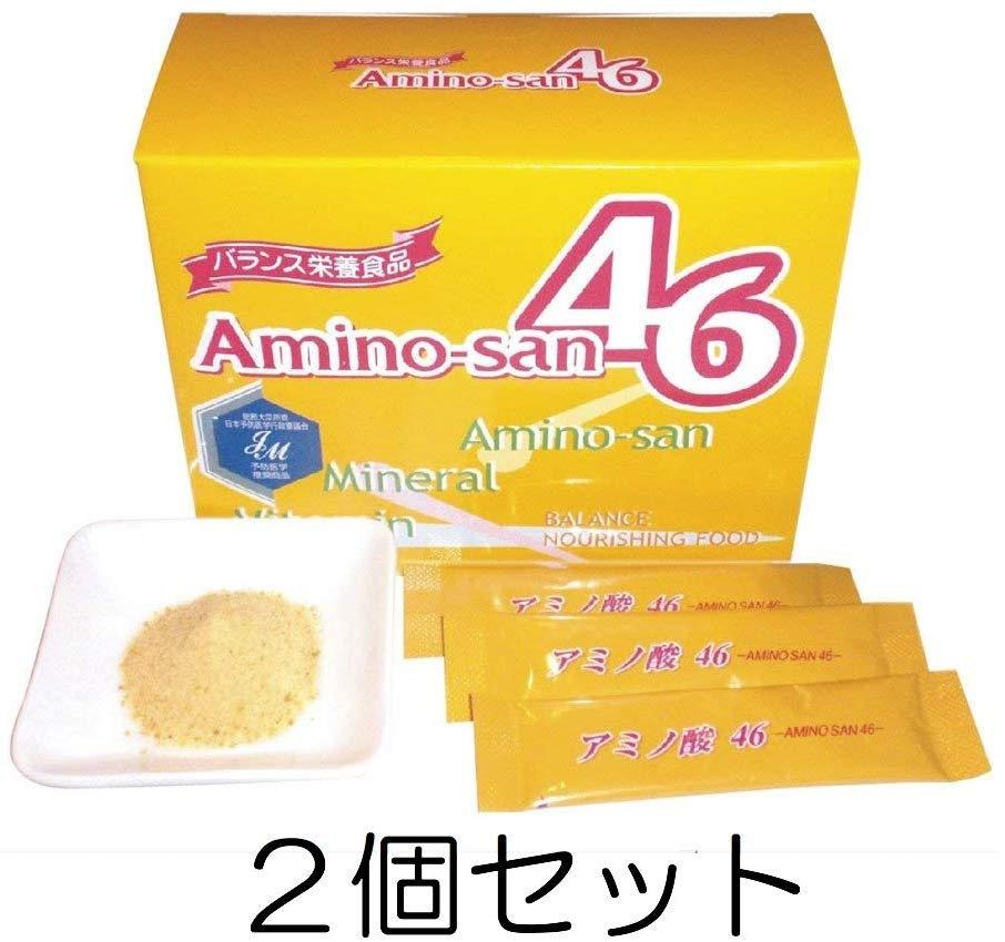 【 アミノ酸46 (3g×60本?1か月分)×2箱セット】ポーレン(蜂蜜花粉)含有 サプリメント