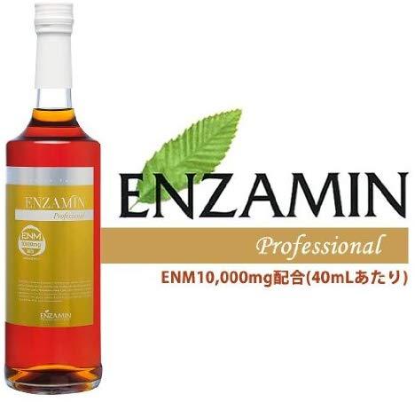 エンザミン プロフェッショナル 600mL