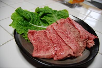 商番1106 爆売り 柔らか牛加工肉 秀逸 焼肉用 250g