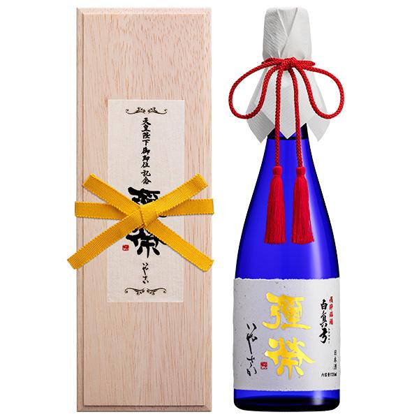 720ml 包装不可 専用木箱付 弥栄(いやさか) 日本酒 地酒 天皇陛下御即位記念酒 飛騨 蒲酒造